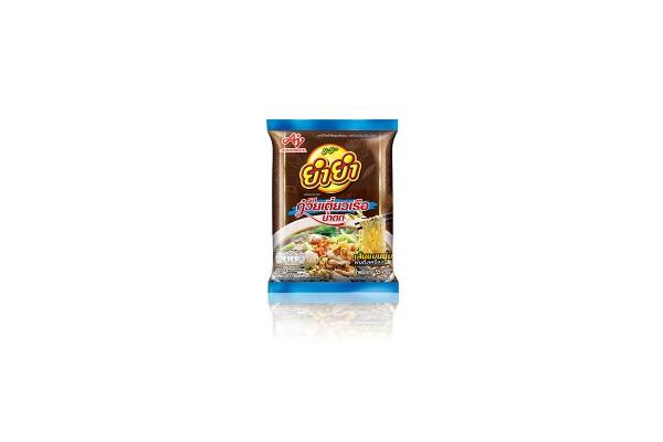 Boat Noodle Nam Tok Flavor