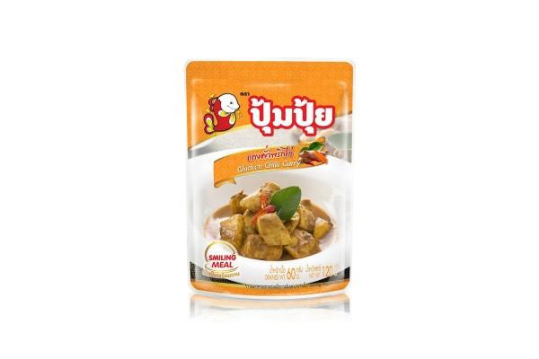 Chicken Chili Curry