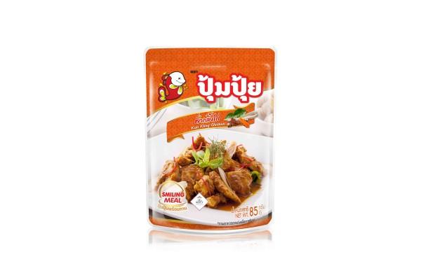 Kua Kling Chicken