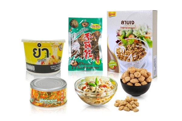 Ready-to-Eat Vegetarian Meals