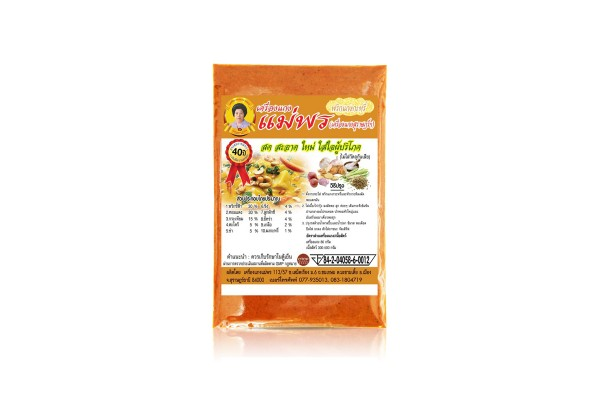 MAEPHORN Yellow Curry Paste - 50 g