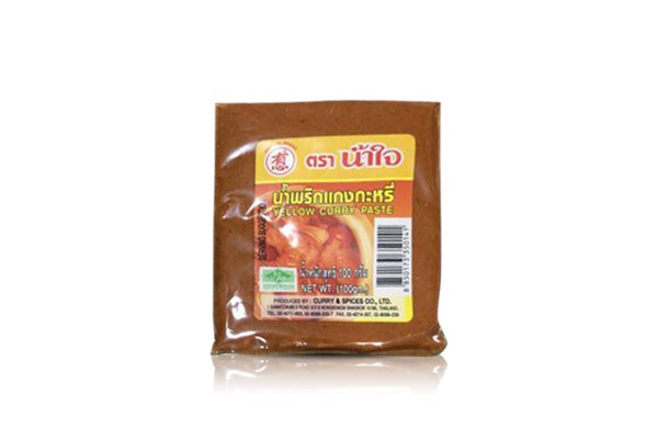 NAMJAI Yellow Curry Paste - 100 g
