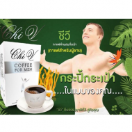 Bird's Nest Coffee with Collagen and Co Enzyme Q-10