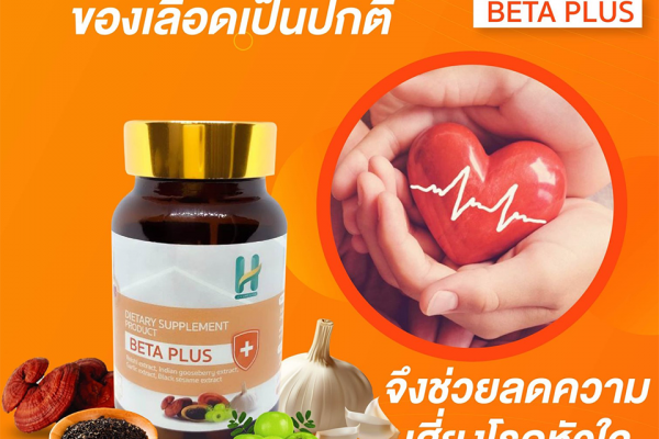 H-Function, Food Supplement to Increase Bone Mass & Immnue System