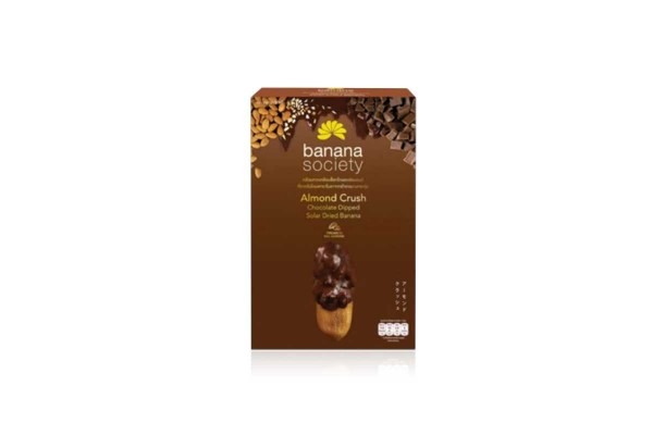 BANANA SOCIETY Solar Dried Banana, Chocolate Dipped with Almond Crush - 180 g