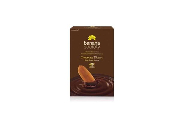 BANANA SOCIETY Solar Dried Banana, Chocolate Dipped - 250 g