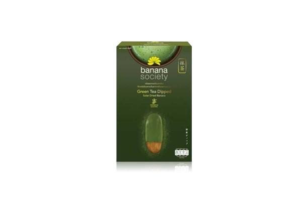 BANANA SOCIETY Solar Dried Banana, Green Tea Dipped - 250 g