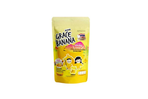 Crispy Fried Banana,Discounts from Various Brands