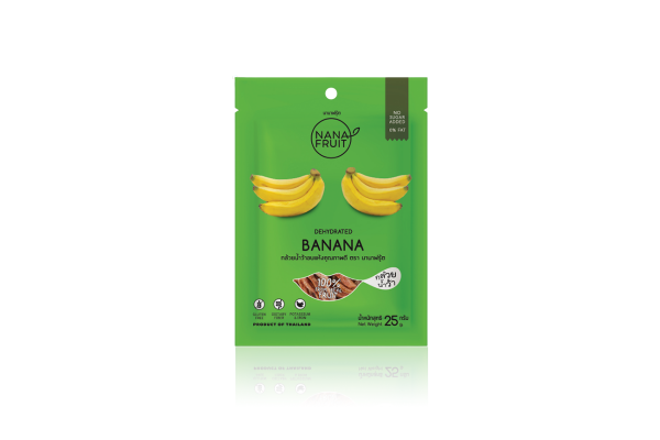 Dehydrated Banana - 25 g