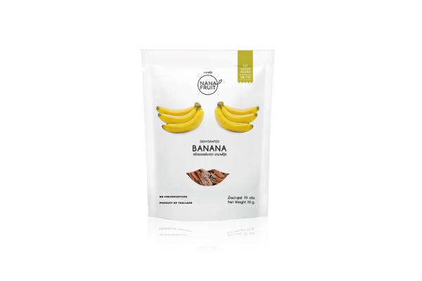 Dehydrated Banana - 70 g