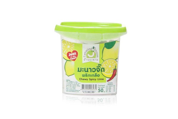 TAMARIND HOUSE Tamarind Candy, Spicy Lime  - 50 g