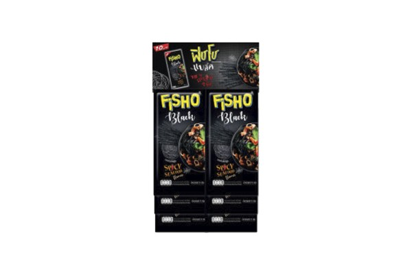 Fisho Fish Snack Spicy Seafood Flavor - 9 g