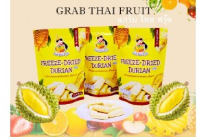 Freeze-Dried Durian : Grab Thai Fruit