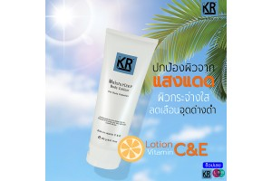 KR Moisturizer Body Lotion C&E