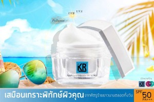 KR Brightening Sunscreen SPF 50 PA+++